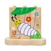 puzzle-chenille-1