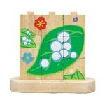 puzzle-chenille-oeufs-1