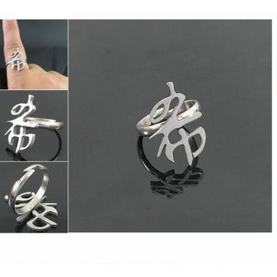Bague symbole coréen boho boheme chic ring0017