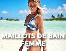 maillot-de-bain-femme-été-2017