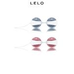 Boules de Geisha Luna Beads de chez Lelo, en silicone et ABS pour tonifier le plancher pelvien - oohmygod