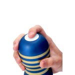 Premium Original Vacuum Cup Gentle - oohmygod