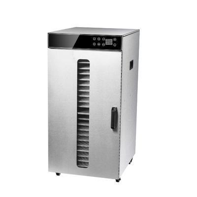 Deshydrateur Inox Pro 20 grilles de 40/38cm à commande digitale 1500W. Port offert ! Extension de garantie possible jusqu'à 7 ans !