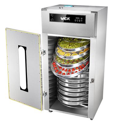 Deshydrateur Inox Professionnel 15 grilles rondes diamètre 50 cm a ROTATION INTERNE, mode cuisson jusqu'a 140°, commande digitale 1500W. Port offert ! Extension de garantie jusqu'à 5 ans !