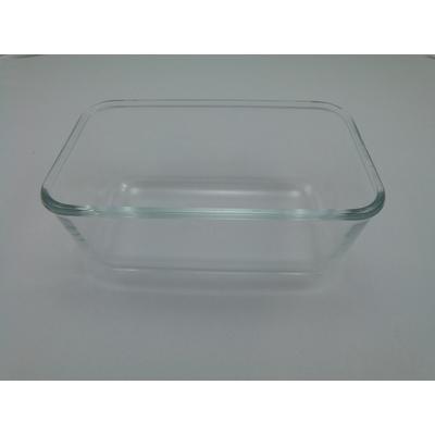 Bac en verre Boite Vacsy  carrée 19 par 19 cm
