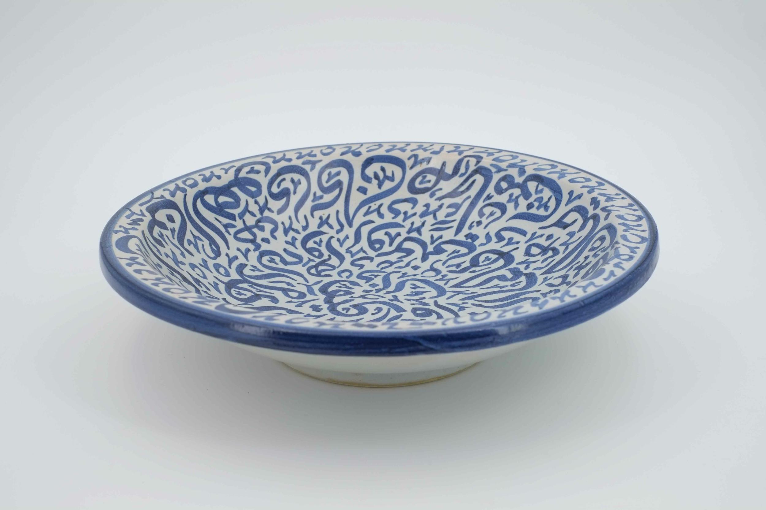 Grand saladier céramique Bleu de Fès - Maroc