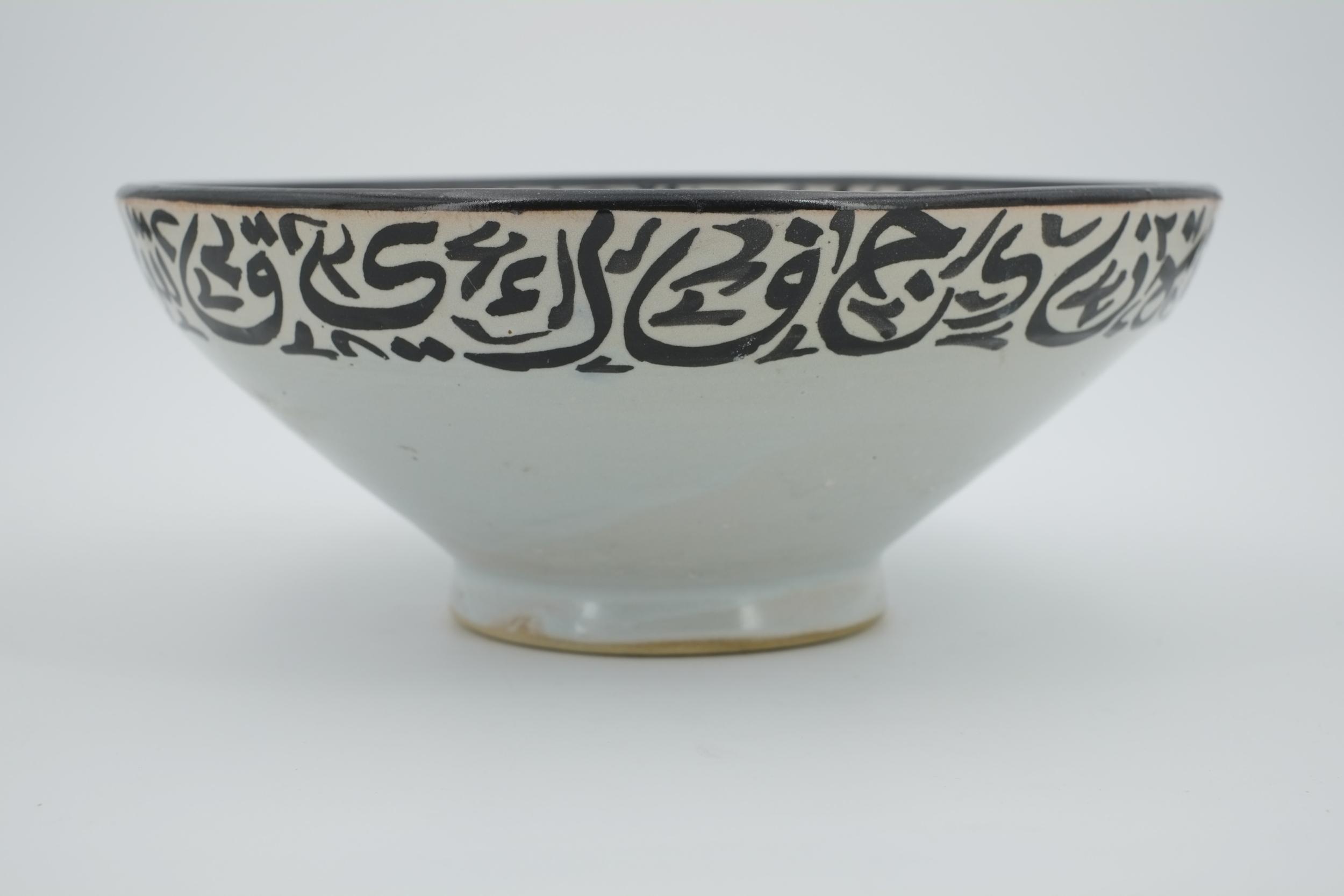 Grand saladier noir & blanc calligraphié en céramique de Fès - Maroc