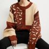 Gilet femme imprimé tendance léopard en ligne la selection parisienne eshop femme