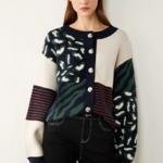 Gilet femme imprimé tendance léopard en ligne la selection parisienne mode femme en ligne pas chere