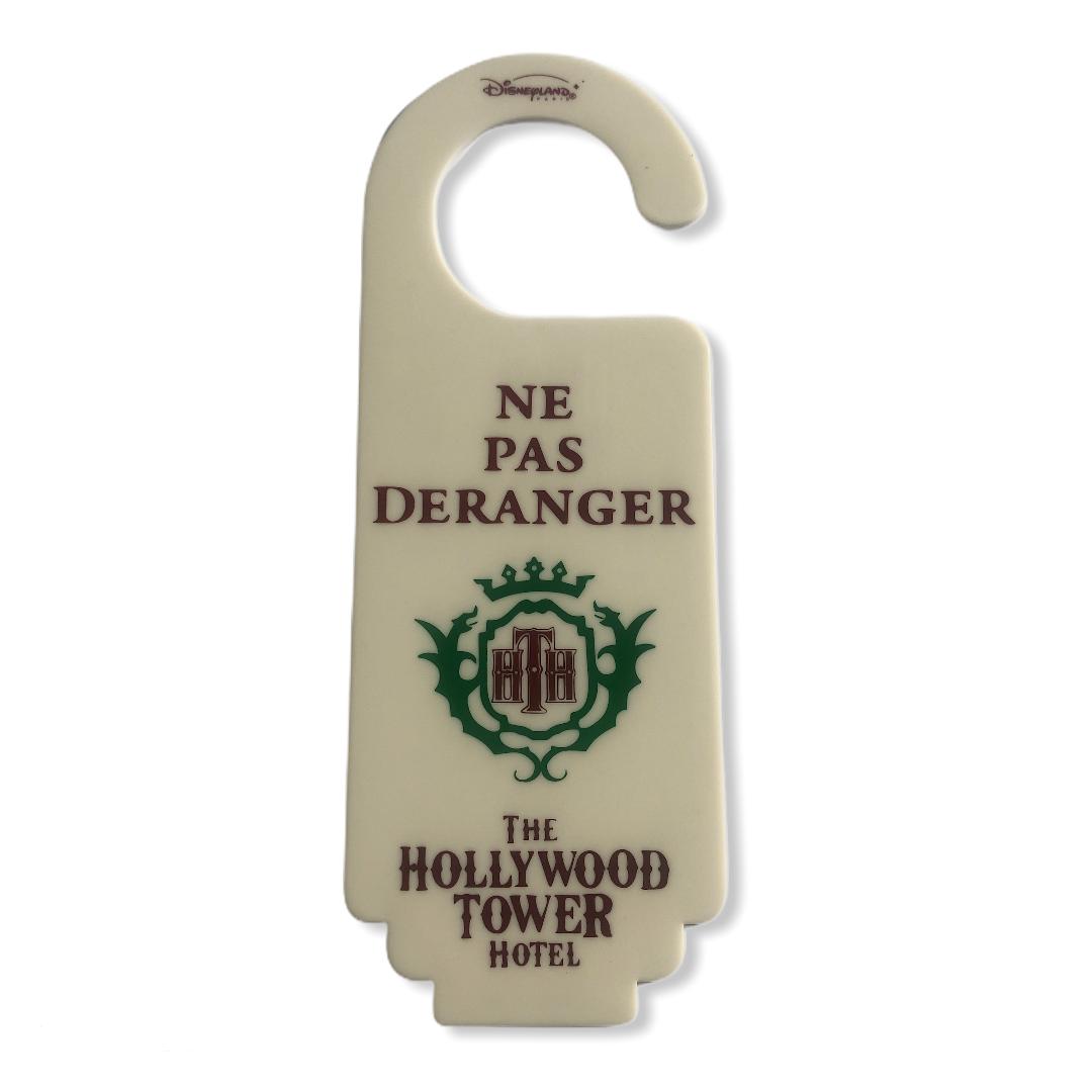 Disney - The Hollywood Tower Hotel : Door Hanger