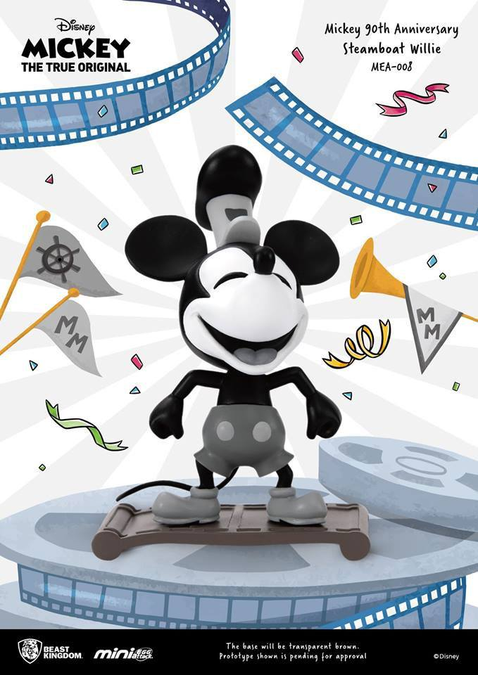 Mickey Mouse - Mini Egg Attack Series : Figurine Steamboat Willie