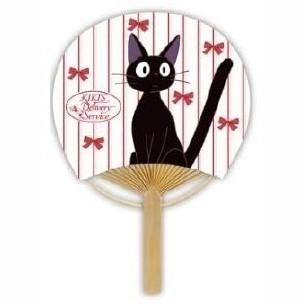 Ghibli - Kiki la petite sorcière : Eventail en bambou