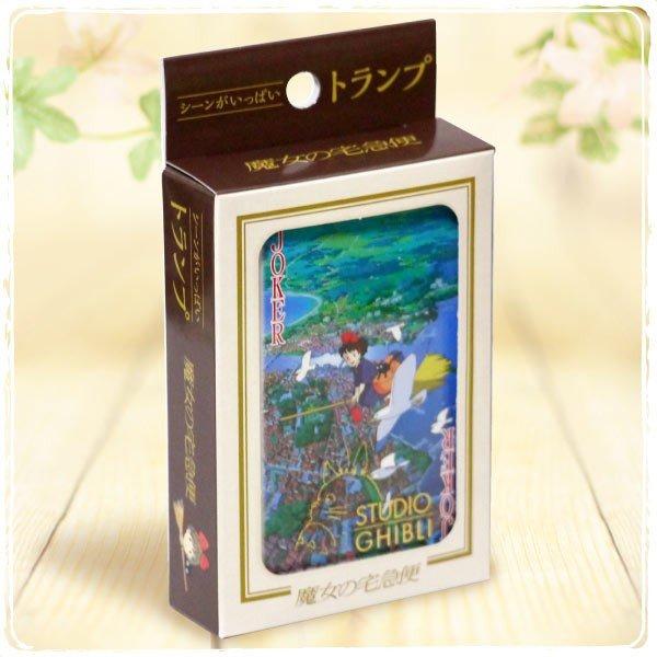 Ghibli - Kiki la petite sorcière : Jeu de cartes à jouer