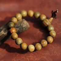 Bracelet-perle-Tang-Vert-Mes-Bijoux-Bracelets-com-B0047-A4