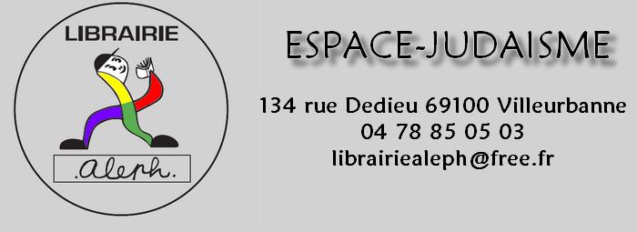 Espace-Judaisme