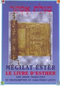 La Meguila d\'Esther hébreu français et phonétique