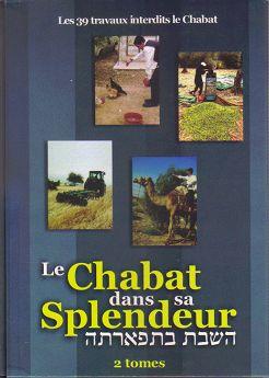Le chabat dans sa splendeur (2 tomes)