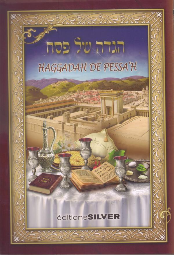 Haggadah de Pessah illustrée