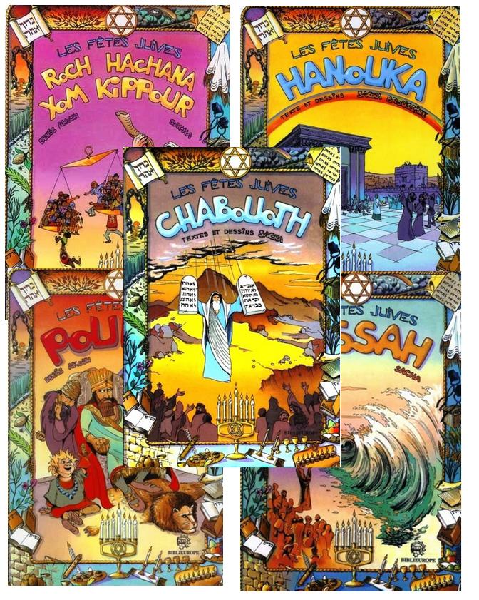 Collection BD - Les fêtes juives (7 BD)