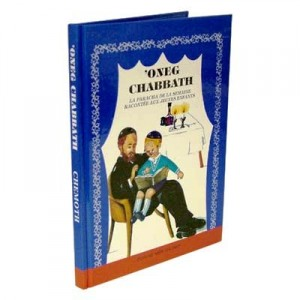Oneg Chabbath Tome 2 : Chemot