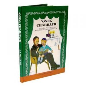 Oneg Chabbath Tome 4 : Bamidbar