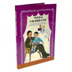 Oneg Chabbath Tome 5 : Devarim