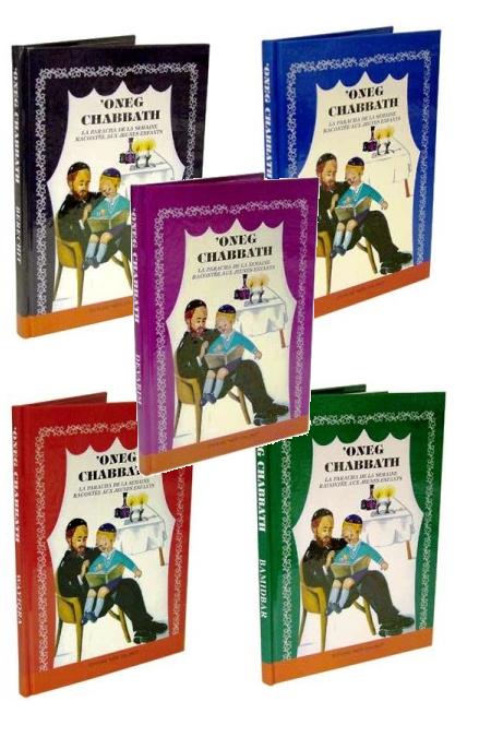 Collection Oneg Chabath (5 tomes)