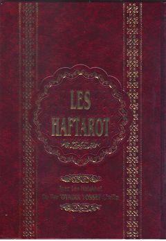 Les Haftaroth  Bilingue reliés grosses lettres