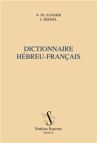 Dictionnaire d\'étude biblique