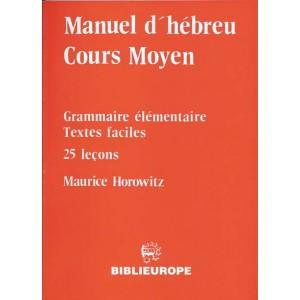 Manuel d\'hébreu Cours Moyen