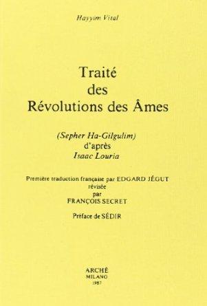 Traité de révolution des âmes de Hayyim Vital