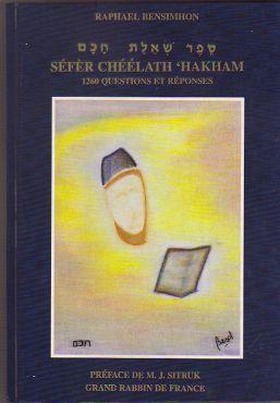 Séfér Cheelat Hakham