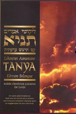 Likoutei Amarime Tanya traduit et commenté