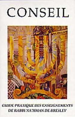 Conseil, guide pratique des enseignements de Rabbi Nahman de Breslev
