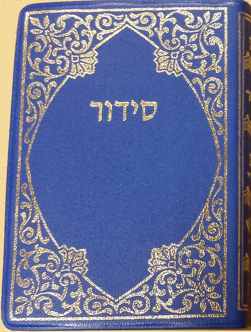 Sidour Tefilat Bnei Tsion format mini (10 x 7 cm)