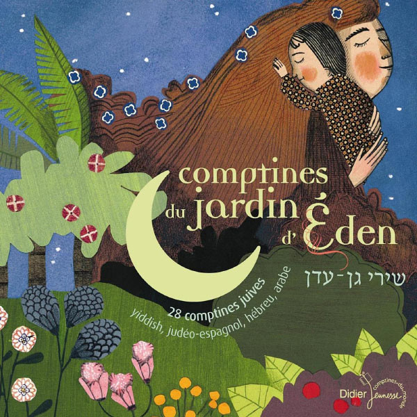 Comptines du jardin d\'Eden (1 livre + 1 CD)