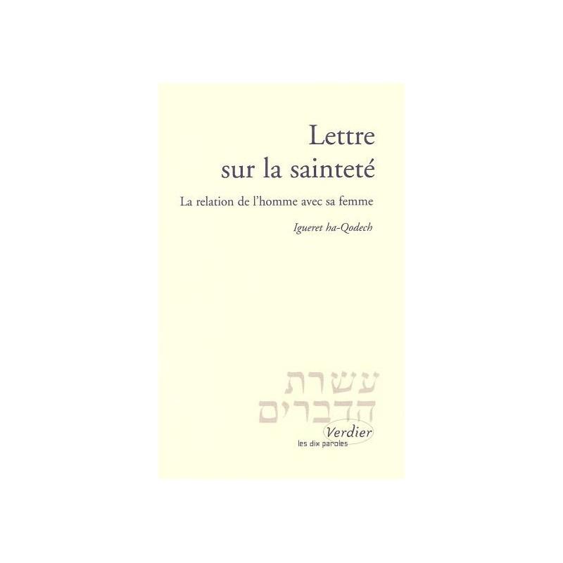 Lettre sur la sainteté