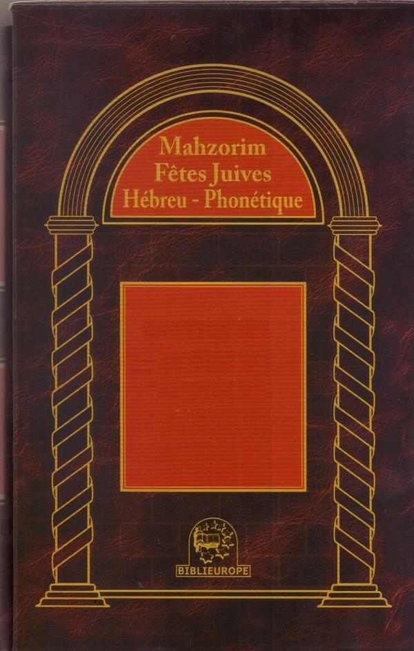 Mah\'zor de Roch Hachana hébreu et Phonétique