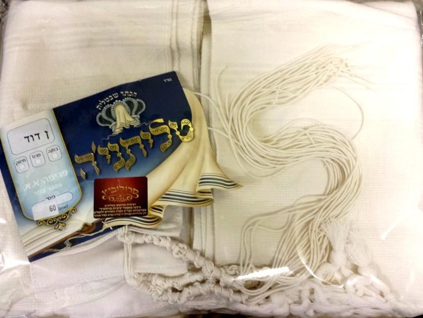 Talit gadol  SPECIAL CEREMONIE Blanc en laine Peignée Luxe (Taille 60)