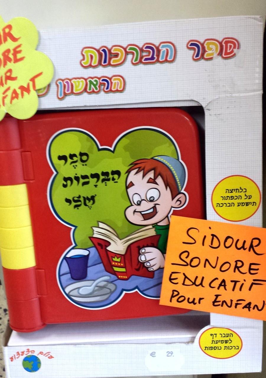 Sidour Sonore éducatif pour enfants