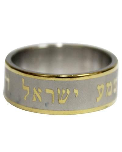 Anneau Chema Israël en rodiun.