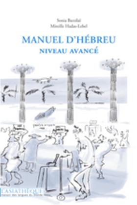 manuel hébreu avec 1CD par Sonia Barzilai et Mireille hadas Lebel , niveau avancé
