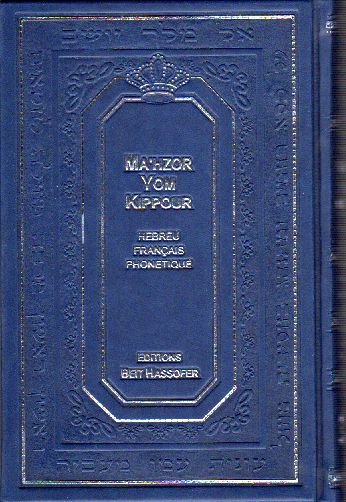 Mahzor de Kipour hébreu français et phonétique - Bleu