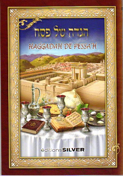 Hagada hébreu français phonétique moyen format