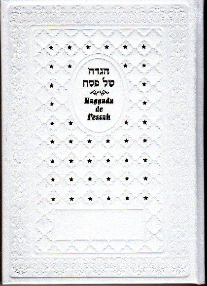 Hagada similicuir  blanc hébreu français illustrée