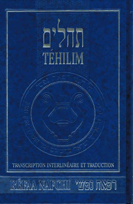 Psaumes grand format relié hébreu français phonétique mot à mot