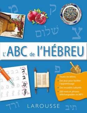 L\'ABC de l\'Hébreu