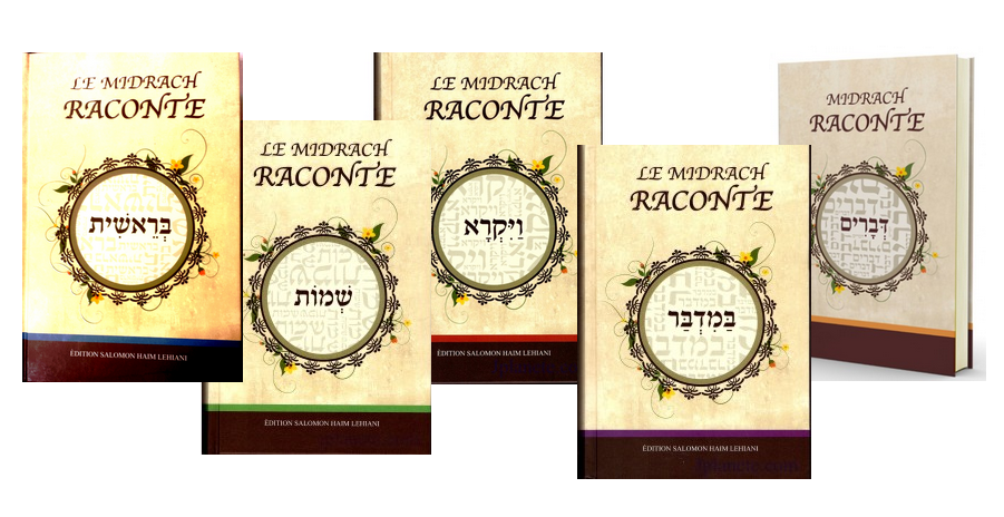 Collection Le midrach Raconte (5 tomes)