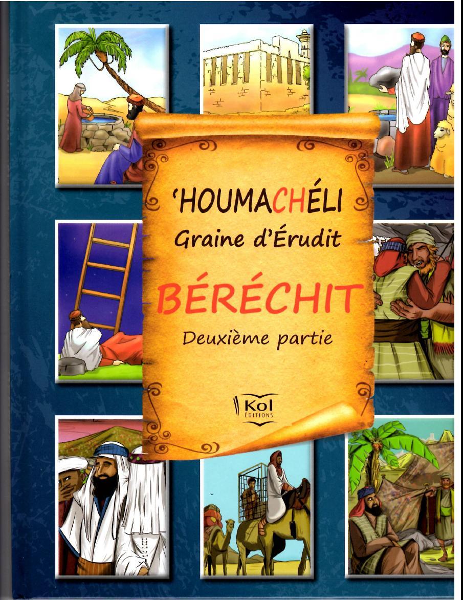 houmacheli2