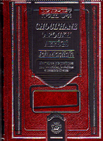 Choulhan aroukh séfarades en 2 volumes Ich Matsliah